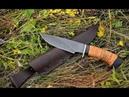 Нож для охоты мой опыт
