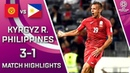 🇰🇬 KYRGYZ REPUBLIC - PHILIPPINES 🇵🇭 - 3:1 | MATCH HIGHLIGHTS | MATCH-29 | 16.01.2019 AsianCup2019🏆