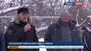VIII футбольный турнир на Кубок главы г.о. Люберцы