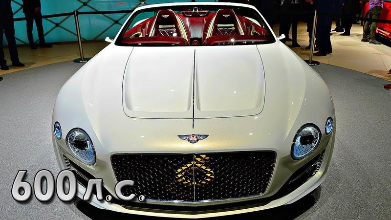 Электромобиль Bentley 2019. Характеристики