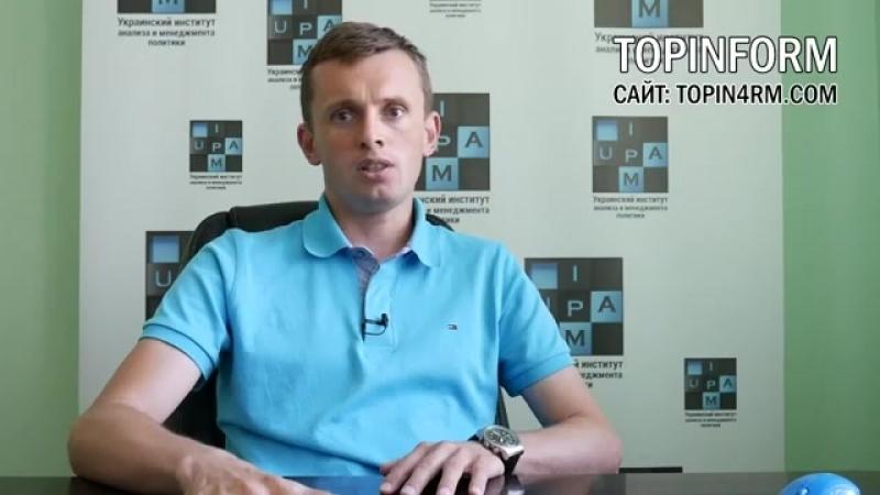Бортник. Порошенко-400тыс$-Трамп, обострение на Донбассе 26.05.18г