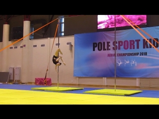 Aleksandra Kholkina Pole Sport 2018