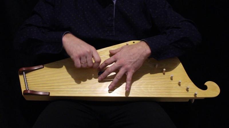 Гусли крыловидные, Фирменные МаГИ с деревянными колками. Пример звучания.