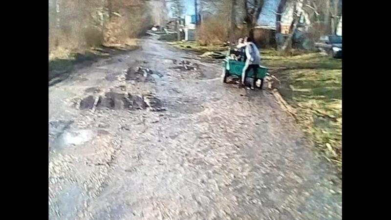 многодетная семья ремонтирует дорогу на улице Заречной города Болхова
