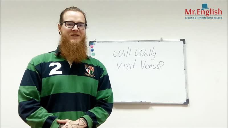 1 minute English: [w] vs [v]