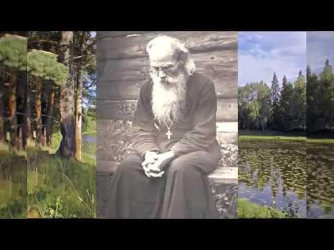 О Покаянии: Нет такого греха, который победил Милость Божию. / Никон Воробьев