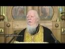 Проповедь о святых людях и христианской жизни