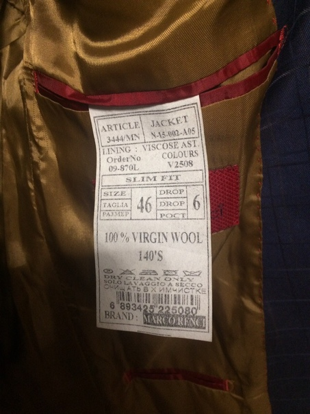 Мужской костюм «Marco Renci» Размер: 46
