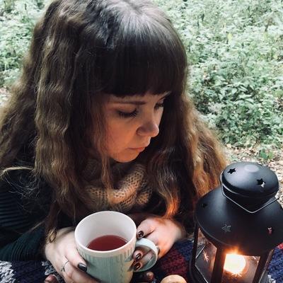 Софья Бяковна