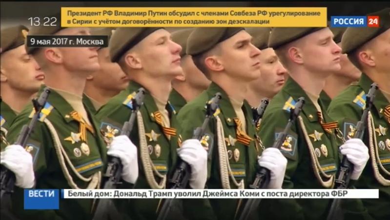 Новости на Россия 24 • Бились до конца Путин наградил россиян, сдержавших атаку боевиков ан-Нусры
