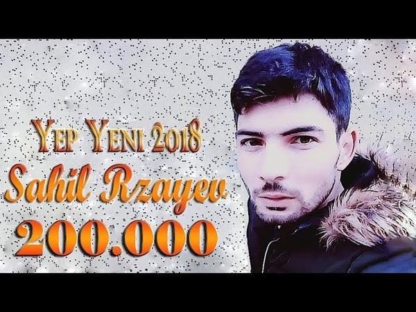 ▶️dinlənmə üzürə rekord qran şeir, Sahil Rzayev - papuri şeiri Yep Yeni 2018 HD