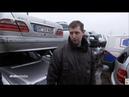 ШОК Немцы выбрасывают массово автомобили