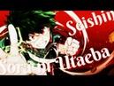 Nightcore Sora ni Utaeba Boku no Hero Academia OP 3 Seishin Amazarashi