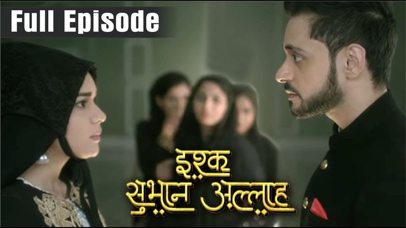 Ishq Subhan Allah Serial 14th December Full Episode | On Location Shoot