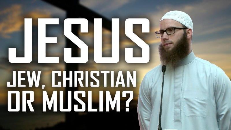 Jesus Jew, Christian or Muslim - Yusha Evans