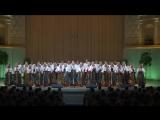 Государственный Академический Русский Народный Хор им. М. Е. Пятницкого