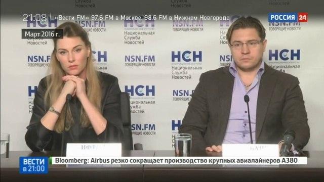 Новости на «Россия 24» • Наследство Немцова: Ифтоди и Лесникова проиграли