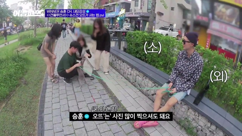 180918 Preview AWESOME FEED EP 4