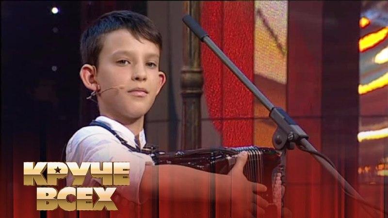 Крутой музыкант баянист-виртуоз Марьян Гушта в студии Круче всех