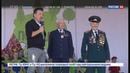 Новости на Россия 24 • Шестой Лес Победы : в Подмосковье посадили деревья в память о погибших