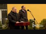 Открытие памятника А.Солженицыну в Москве в день 100-летия писателя
