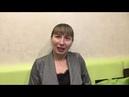 Видеоотзыв на тренинг Аделя Гадельшина от Захаровой Анастасии