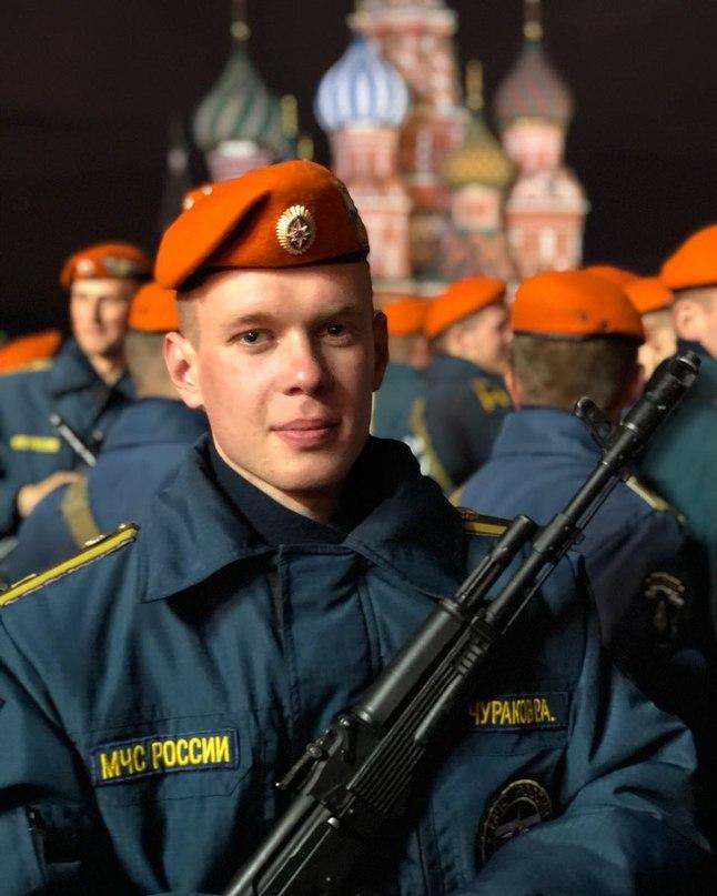 Роман Чураков   Москва