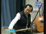 Впервые в Иркутске прошёл концерт российско-китайского оркестра