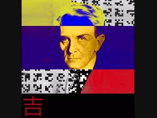 吉米多维奇