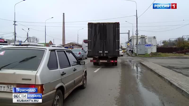 Развитие транспортной инфраструктуры обсудили на брифинге в администрации Краснодара