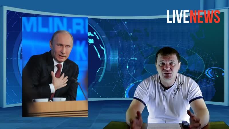 Налог на смерть СКОРО! Путин вспомнил о народе