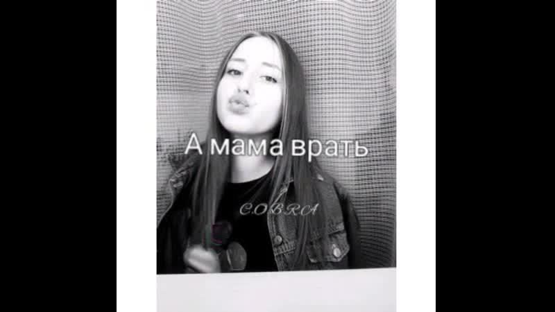 ♚ C.O.B.R.A ♚