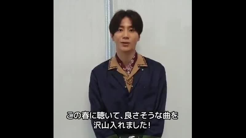 Jun - AWA_official Message (17.04.19)