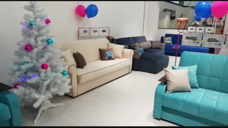 Салон диванов MOON trade приглашает на предновогоднюю распродажу диваноВ