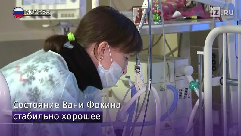 Мама спасенного в Магнитогорске 11-месячного мальчика — о лечении Вани, новом жилье и пропавшем коте