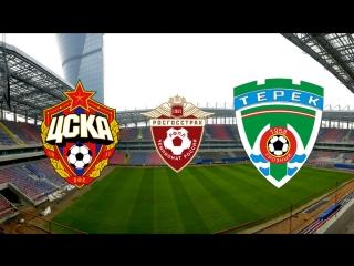 ЦСКА 3-0 Терек ( Ахмат ) ; РФПЛ 2016-2017; 6 тур; 10.09.2016; ВЭБ арена