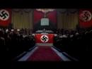 Адольф Гитлер отвечает на решение Черчилля бомбить мирное население
