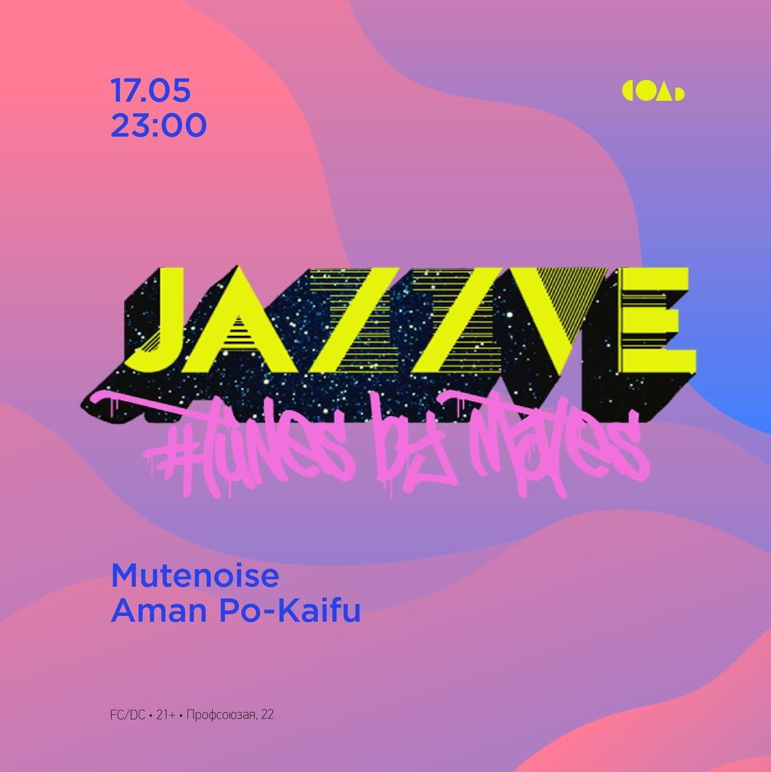 Афиша Казань JAZZVE Showcase / 17.05 / Соль