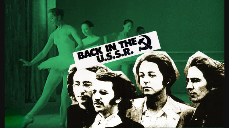 The Beatles Back In The U S S R 2018 Mix Lyric Video