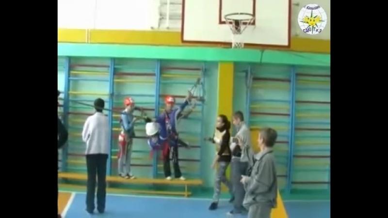 Кубок города Камышина по спортивному туризму в закрытых помещениях. Камышин 2011 год.
