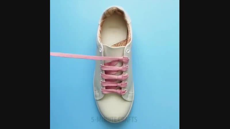 Идеи как завязать шнурки 💓