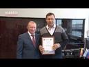 Чебоксарская ГЭС вручила сертификаты благотворительной программы РусГидро «Чистая энергия»