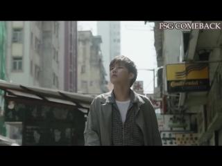 Kim Sung Kyu (김성규) - True Love (рус.саб)
