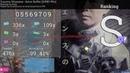 Osu!   Arnold24x24 🇵🇪   Susumu Hirasawa - Amor Buffer [KIRBY Mix] HD,DT 99.41% FC 389pp 2