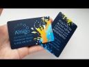 Пластиковая визитка. Полноцветная печать