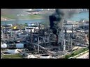 A large fire broke out at the Valero refinery in Texas City Texas Thursday 19 April 2018