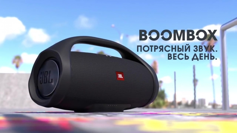 🎧JBL BOOMBOX и POWERBANK REMAX в ПОДАРОК