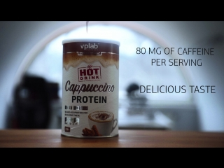 Cappucino Protein от VPLab