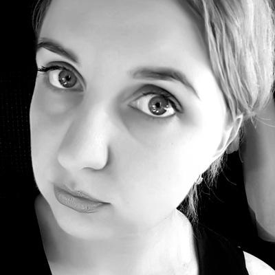 Алина Пятакова