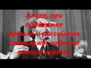 Русский Михаил Ходаренок и еврей Сатановский у Азербайджана нет военной истории, азербайджанцы не умеют воевать.